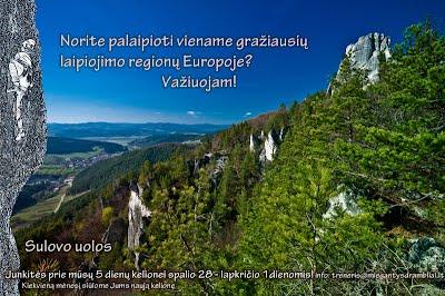 Sulov nacionalinis parkas